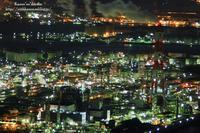 水島工業地帯の夜景③ - *花音の調べ*