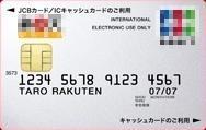銀行系デビットカードで二重請求され、えらい苦労させられた話 - 俺は、三日坊主ではない!