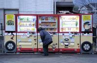 愉快な自動販売機(夜) - 萩原義弘のすかぶら写真日記
