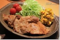 豚生姜焼き定食 - うひひなまいにち