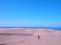 鳥取砂丘。 - 暮らしのつづりかた。