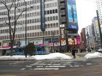 札幌 街中へ - リイノ美容室