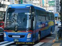 大新東 和泉200か1803 - 注文の多い、撮影者のBLOG