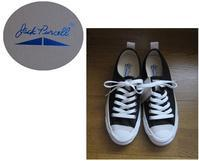 CONVERSE JACK PURCELL ::: HUNTERSHIRTS - minca's sweet little things
