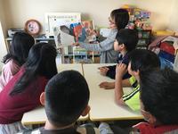 読んでいる方も楽しい絵本の読み聞かせ - 枚方市・八幡市 子どもの教室・すべての子どもたちの可能性を親子で感じる能力開発教室Wake(ウェイク)