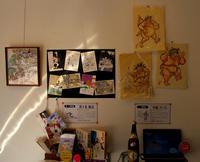 49回漫画展・本日7日最終・・・ - かってに美「ART」