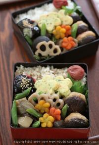 椎茸つくねと筑前煮 ✿ 白菜と豚バラの重ね蒸し献立(๑¯﹃¯๑)♪ - **  mana's Kitchen **