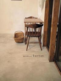 BORTON  ボートン  国立 - Favorite place  - cafe hopping -
