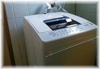 洗濯機 ・ 生八つ橋 - おばあちゃんのdiary