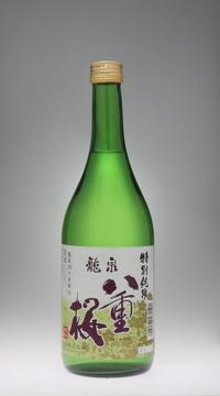 龍泉 八重桜 特別純米酒[泉金酒造] - 一路一会のぶらり、地酒日記
