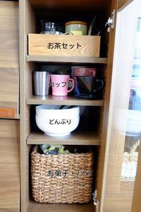 お茶セット - ナオの*毎日が宝石箱*