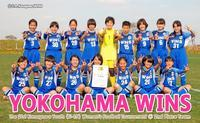 第21回神奈川県女子中学生サッカー大会:県サッカー協会記事 - 横浜ウインズ U15・レディース