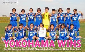 2017年度 新中学1年生女子 募集中! - 横浜ウインズ U15・レディース