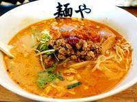 麺や@米子 ★☆ (桜えび坦々麺・期間限定) - 麺ある記 山陰 ~ラーメンの旅~
