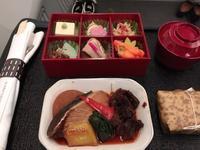 JAL 和食 - Blue Vision