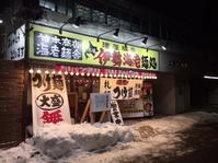 竹本商店 - リラクゼーション マッサージ まんてん