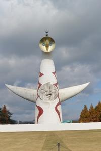 太陽の塔 - アーバン・ガーデン・ウォッチング