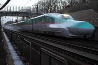 「とれいゆ」が行く① - 新幹線の写真