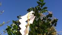 鎌倉 大町 地鎮祭 - 神奈川県小田原市の工務店。湘南・箱根を中心に建築家と協働する安池建設工業のインフォメーション
