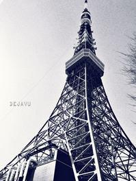 tokyo tower - dejavu
