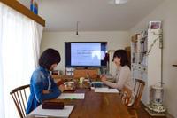 サポート付自宅講座開催しました - モノとココロの整理収納アドバイザー 河合善水のブログ