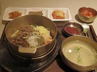 韓一館でビビンバを食べてみました♪ - さくらの気持ちとsuper Seoul♪