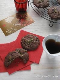 シナモン風味のチョコ&ナッツクッキー & 猫好きさんへのラッピング♪ - Cache-Cache+