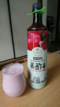 舞茸ダイエット93日目とコストコ - はっぴ~かふぇ