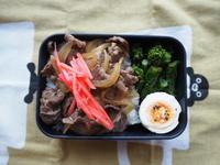 2/8(水) 牛丼弁当 - ぬま食堂