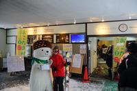 #渋峠に行ってきた --志賀高原 石の湯ホテル-- - 微力ではあるが無力ではない。。。