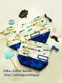 おべんと袋&コップ袋 (男の子用) - Atelier kacche
