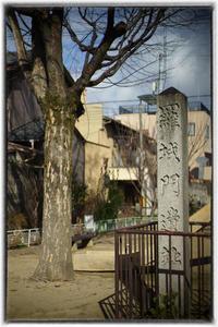 東寺 - Hare's Photolog