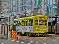 長崎は今日も晴れだった Part-2  思案橋 - 多分駄文のオジサン旅日記