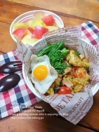2.8 炊飯器でチキンカレーピラフのお弁当 - YUKA'sレシピ♪