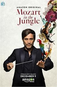 モーツァルト・イン・ザ・ジャングル シーズン3 第2~5話 (Mozart in the Jungle season 3 episode 2-5) - amore spacey