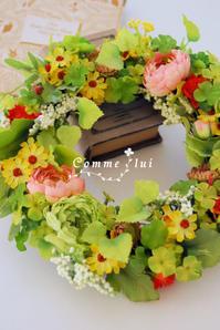 ケ・イ・ゾ・ク - Comme lui Style
