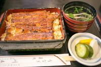 日本旅行(秋)最後はやっぱりウナギですね♪ - Shimakaze Life     ~家族3人ゆる~い時間をプーケット島で楽しんでおります~