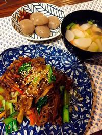 立志式/チャプチェ - Lammin ateria