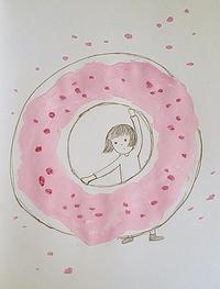 風が冷たーい - たなかきょおこ-旅する絵描きの絵日記/Kyoko Tanaka Illustrated Diary