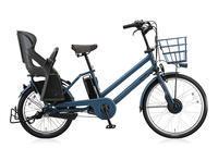 チャイルドシートクッションプレゼントキャンペーン - 東京 江戸川 葛西の自転車屋『サイクルプラザニシノ』 スタッフブログ 仮営業中