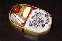 鯛の塩焼き - 庶民のショボい弁当