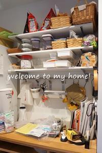 食洗機、キターーーァァァァ!!! - welcome to my home!