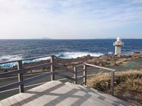 昨日の伊豆岬 - 三宅島風景