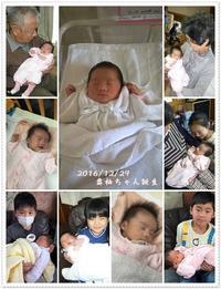 舞柚ちゃんお誕生おめでとう - 僕たちの笑顔
