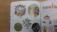 2017年02月 新刊タイトル 配色バリエーションBOOK - グラフィック社のひきだし ~きっとあります。あなたの1冊~