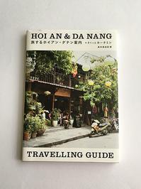 InterContinental Danang Sun Peninsula Resort インターコンチネンタル ダナン サン ペニンシュラ リゾート   Vietnam ・Da Nang - Favorite place  - cafe hopping -