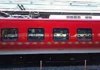 リゾート21「キンメ電車」熱海~下田 - 『熱海で暮らす』 リゾート不動産情報