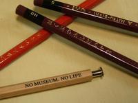 新グッズ「はくぶつかんだいすき鉛筆」 「NO MUSEUM, NO LIFE シャープペンシル」 - MUSUMEMO [ムスメモ]