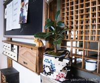 掲載誌 COTTON TIME 3月号* -プランターカバー- - yasumin's cafe*
