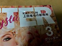 GLITTER★上田くん掲載 - Sweet u*